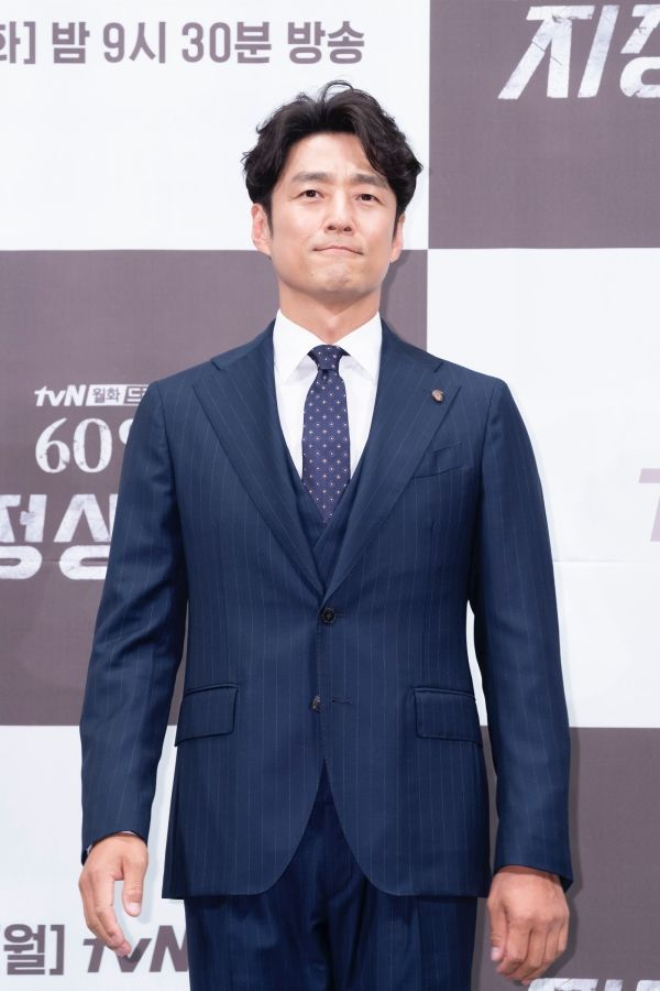tvN 새 월화드라마 '60일, 지정생존자' 지진희. 사진=tvN