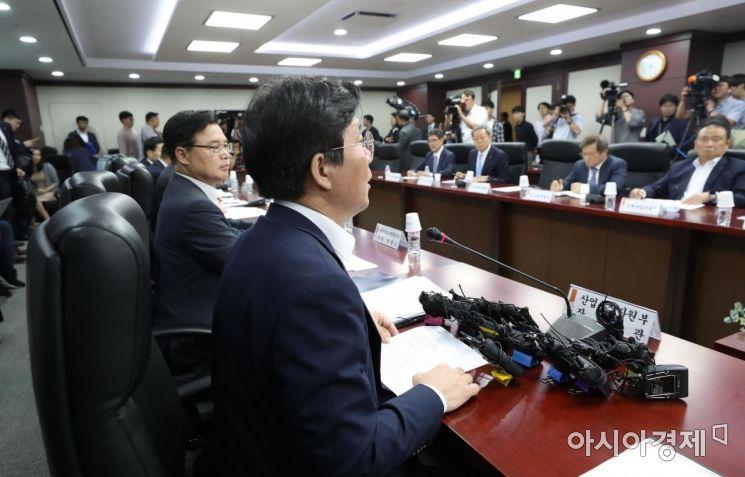 [포토]수출상황점검회의 연 성윤모 산업부 장관
