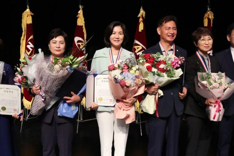 안종숙 서초구의회 의장 지역신문의 날 기념 '의정 대상' 수상