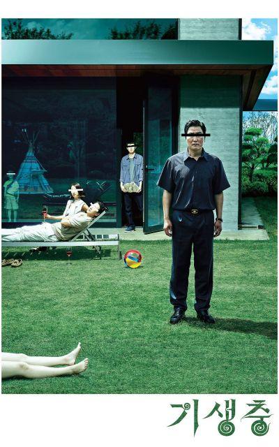 영화 '기생충' 포스터.