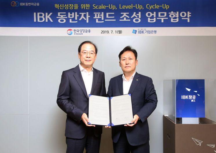 1일 IBK창공 마포에서 열린 IBK 동반자 펀드 조성 업무협약식에서 전규백 기업은행 CIB그룹 부행장(오른쪽)과 성기홍 한국성장금융투자운용 대표이사가 기념촬영을 하고 있다.