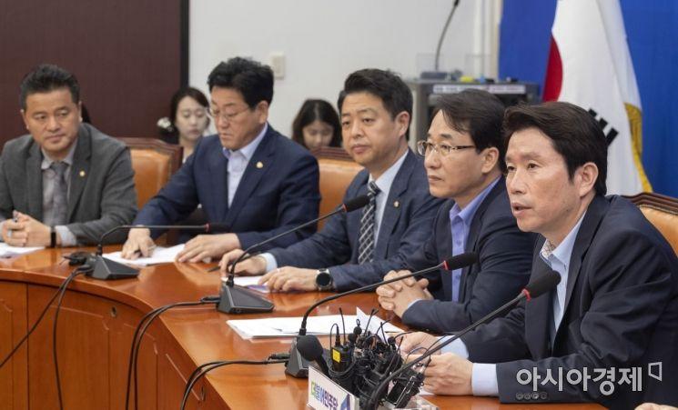 [포토] 더불어민주당, 원내대책회의