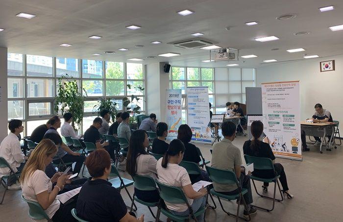 나주시는 최근 구인, 구직 만남의 날 행사를 개최했다. 사진=나주시