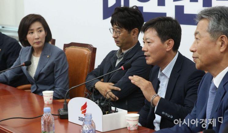 [포토] 자유한국당, 북한목선 신고자 초청 간담회