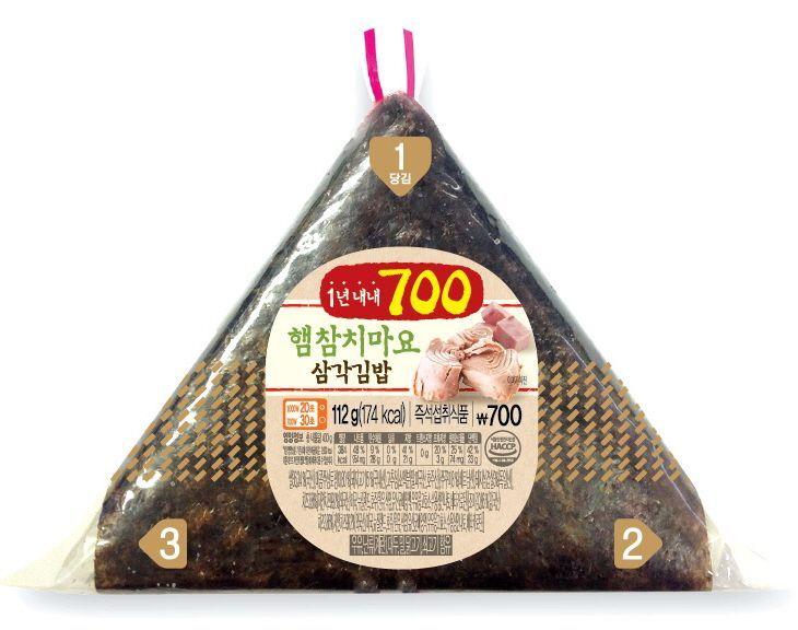 불황에 초저가 찾는다…'700원 삼각김밥'이 편의점 1위 등극