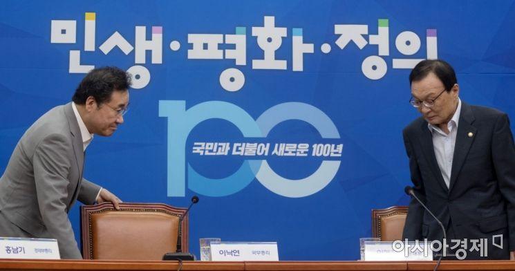 [포토] 회의 참석하는 이낙연 총리·이해찬 대표