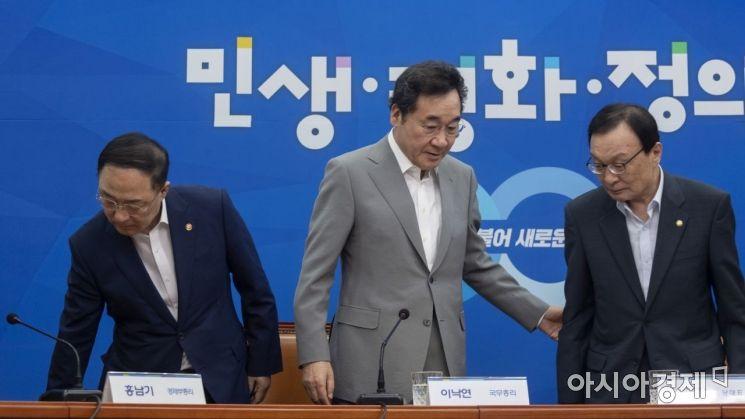 [포토] 고위 당정청 회동 참석하는 이낙연·이해찬·홍