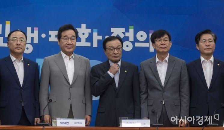[포토] 하반기 경제정책방향 논의를 위한 당정청 회동