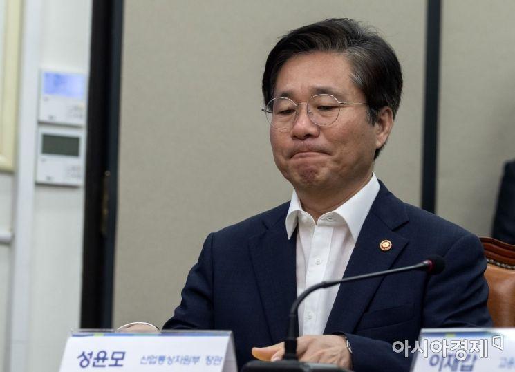 성윤모 산업부 장관.(자료사진)