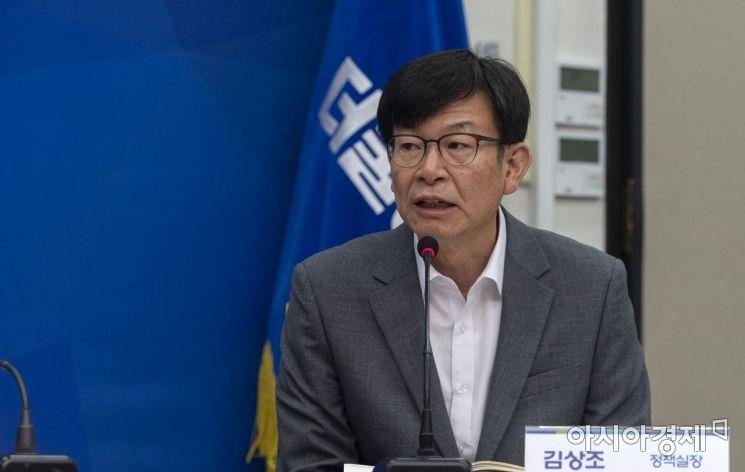 [포토] 발언하는 김상조 정책실장