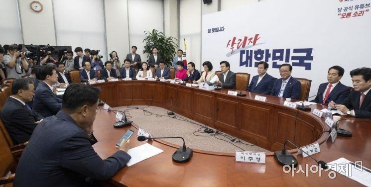 [포토] 자유한국당, 최고위원·중진의원 연석회의