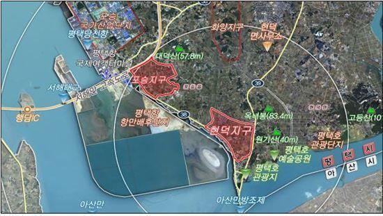 경기 황해청, 서울서 첫 '포승·현덕지구' 투자설명회 연다