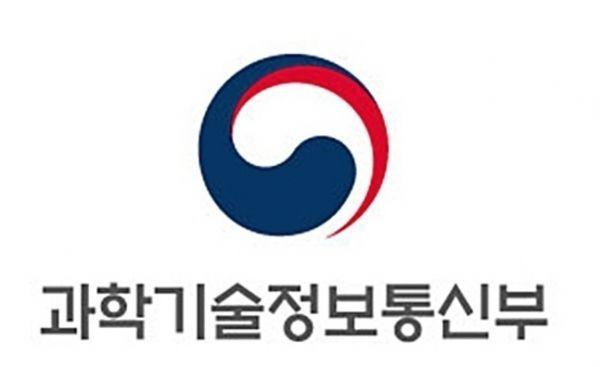 [하반기 경제정책] 과기정통부, 5G 주파수 2배↑·알뜰폰 활성화