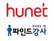휴넷, 국내 최대 강사매칭플랫폼 '파인드강사' 인수