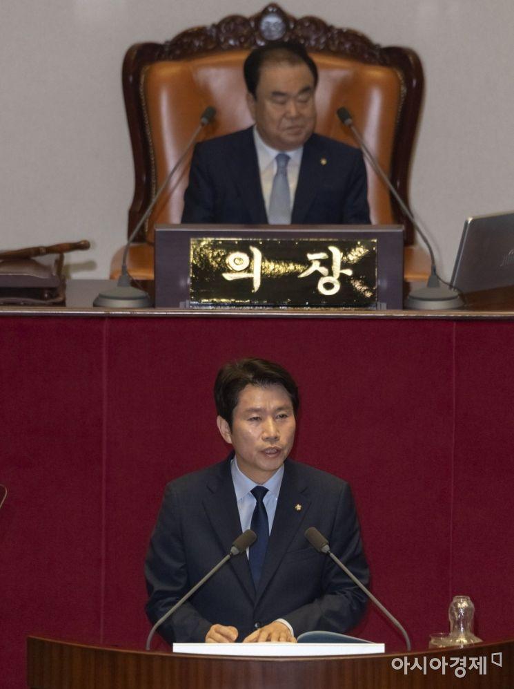 [포토] 이인영 원내대표, 교섭단체대표 연설