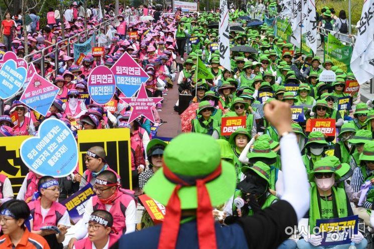 [포토]학교 비정규직 노동자 파업 돌입