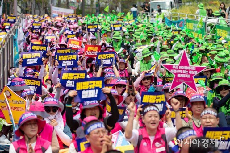 [포토]학교비정규직연대 총파업 선포 집회