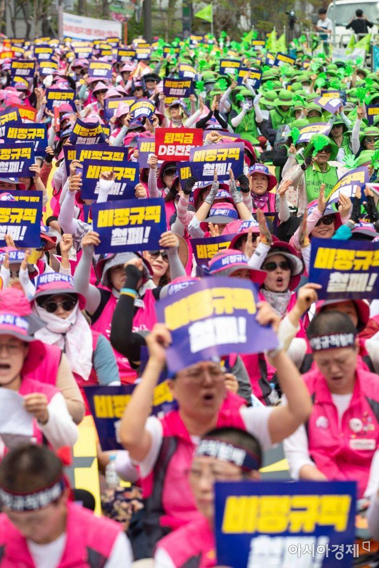 [포토]구호 외치는 학교 비정규직 노동자들