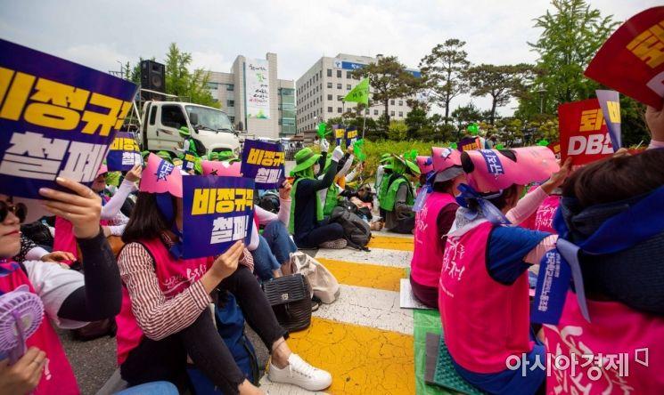 [포토]서울시교육청 앞 학교 비정규직 노동자들