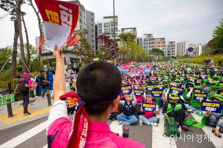 [포토]학교 비정규직 철폐 촉구 집회