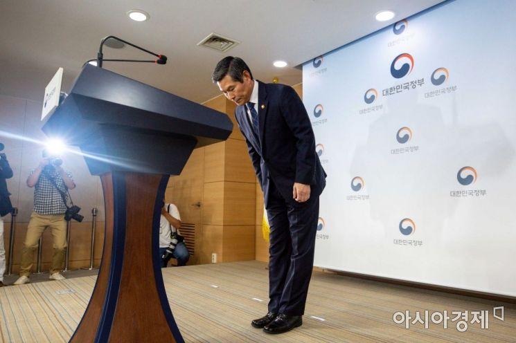 [포토] 국방장관, 북한 어선 귀순 '대국민 사과'