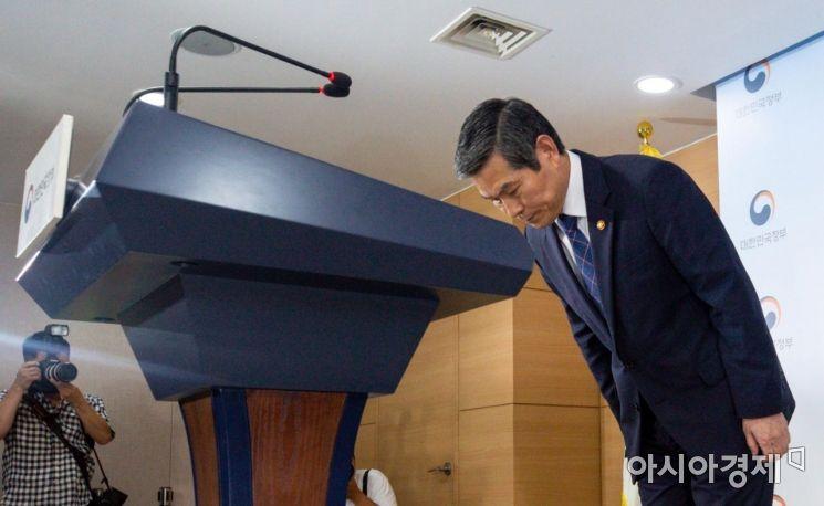 [포토] 대국민 사과 나선 정경두 국방부 장관