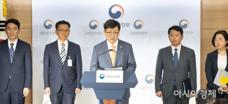 [포토] 북한 어선 귀순 관련 정부 합동 조사결과 발표