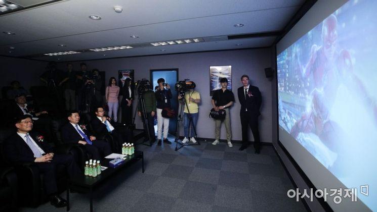 [포토] 스캔라인 주요작품 영상 상영