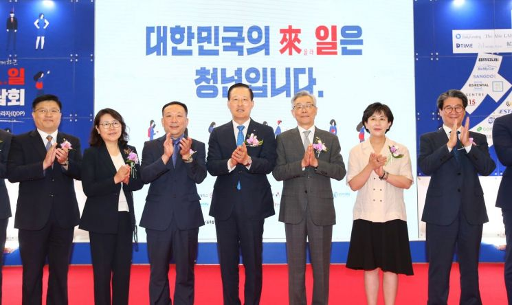 기업은행, 'IBK 來일 채용박람회' 개최