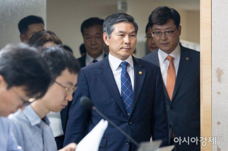 [포토]정경두 장관, 북한 어선 관련 대국민 사과
