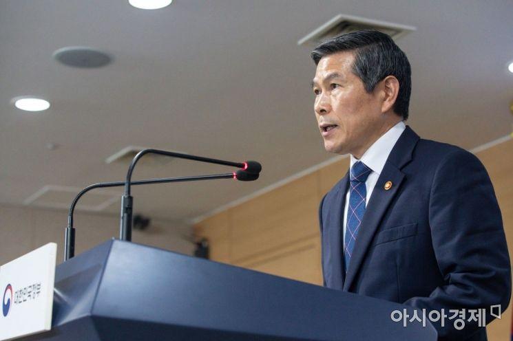 [포토]대국민 사과문 발표하는 정경두 국방부 장관
