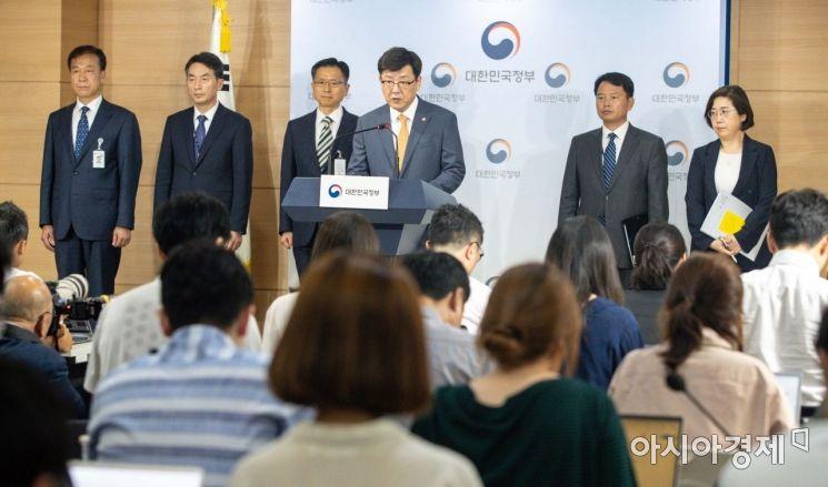 [포토]정부, 북한 어선 관련 조사 결과 발표