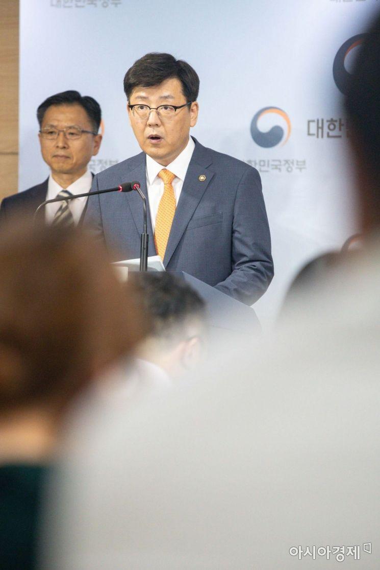 [포토]북한 어선 조사 결과 발표