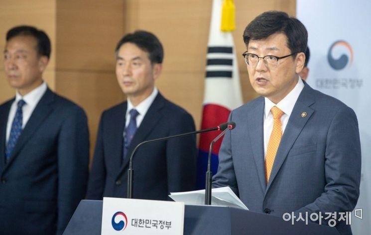 [포토]국무조정실, 북한 어선 관련 정부합동조사 발표