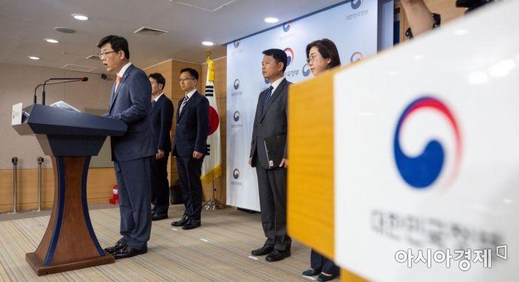 [포토]강원도 삼척 북한 어선 관련 정부합동조사 결과 발표