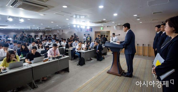 [포토]삼척 북한 어선 관련 정부합동조사 발표