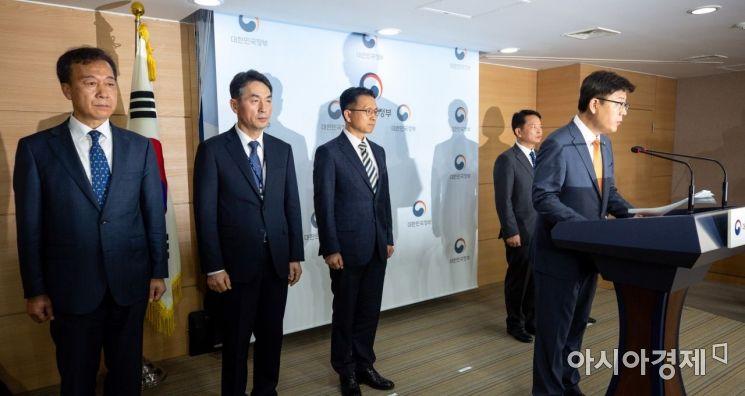 [포토]북한 귀순 어선 정부합동조사 발표