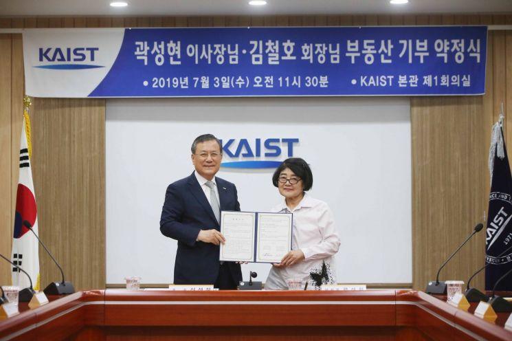 KAIST 신성철(왼쪽) 총장과 곽성현(오른쪽) 이사장이 대학 발전기금 약정식을 마친 후 기념촬영을 하고 있다. KAIST 제공