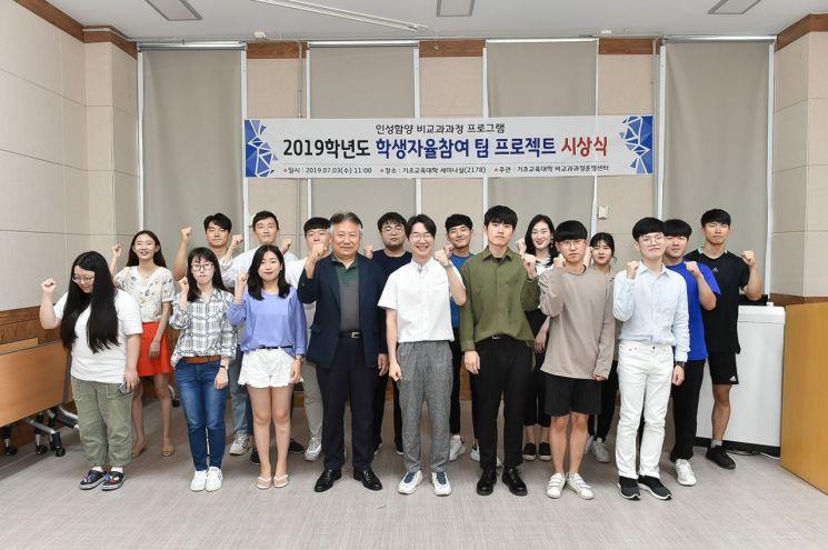 조선대 '학생자율탐구 팀 프로젝트' 성료