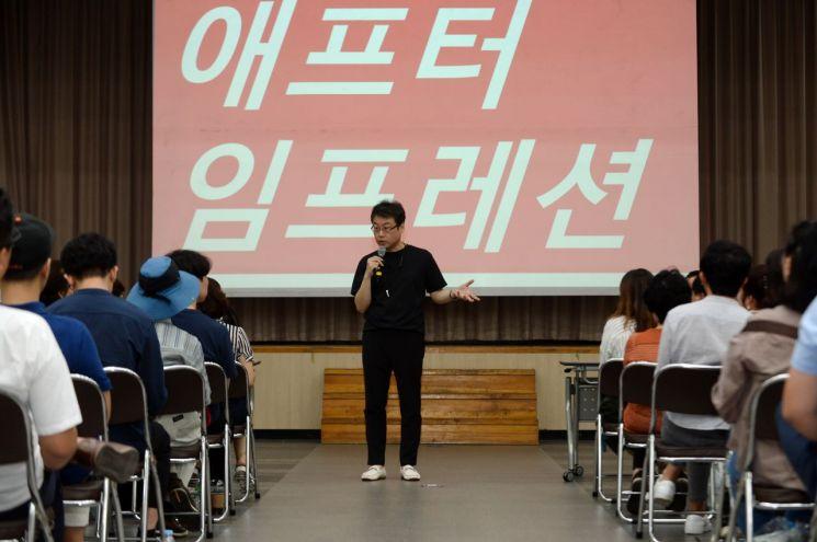 광주 광산구 '자영업 성공스토리와 차별화 전략' 강연 성료