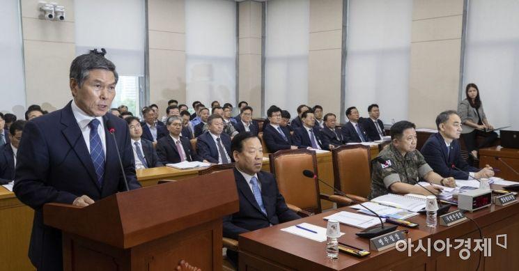 [포토] 현안보고하는 정경두 국방장관