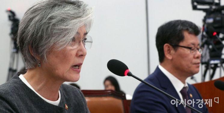 [포토] 답변하는 강경화 외교장관