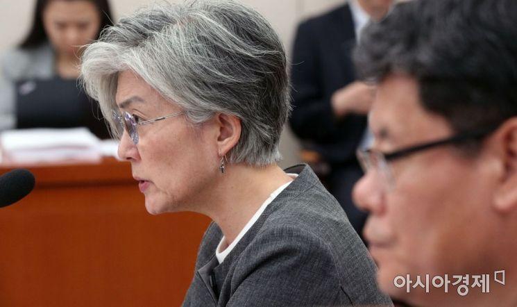 [포토] 답 하는 강경화 외교부 장관