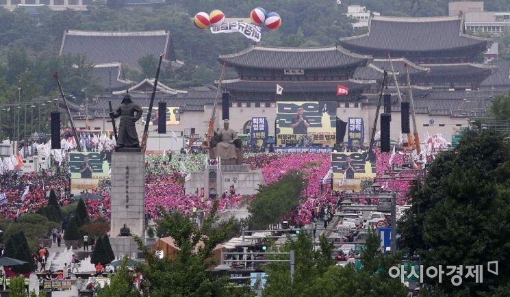 [포토] 광화문광장 가득 메운 비정규직 노동자들