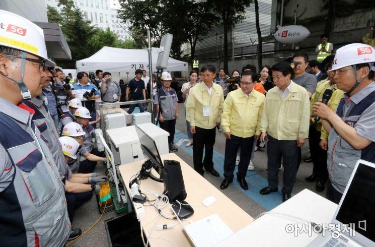 [포토]통신 재난 대응 훈련 참석한 유영민 장관
