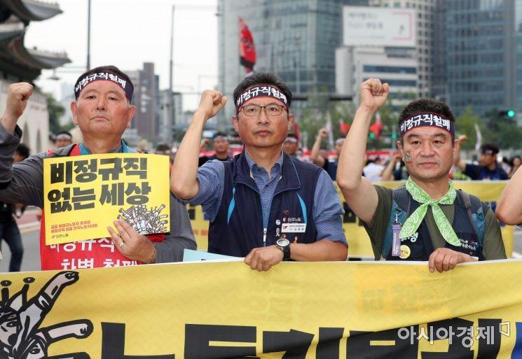 [포토]비정규직 철폐 외치며 청와대 행진