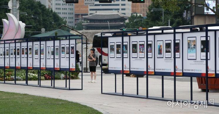 [포토] 서울광장에 전시된 100회 전국체전 기념 사진전