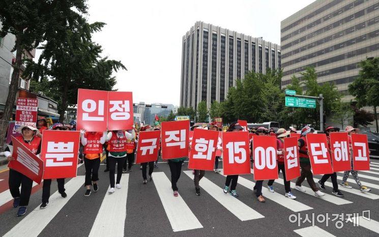 [포토]비정규직 차별 철폐 촉구 행진