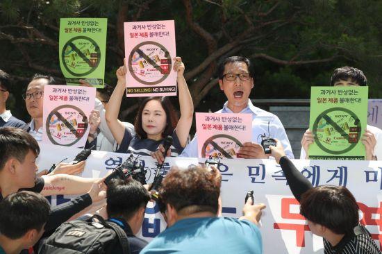 한국중소상인자영업자총연합회 관계자들이 5일 서울 종로구 주한 일본대사관 앞에서 일본 제품 불매운동 선언 기자회견을 열고 있다. /문호남 기자 munonam@