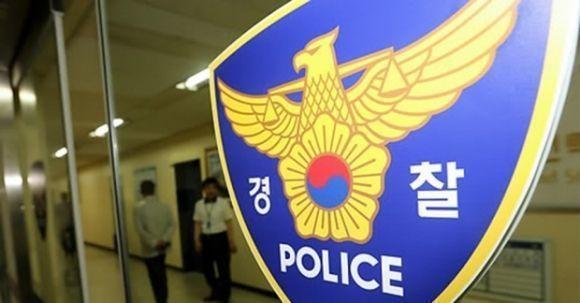 전남경찰, 성폭행 혐의 50대 긴급 체포